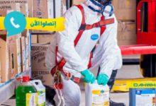 خدمات رش المبيدات